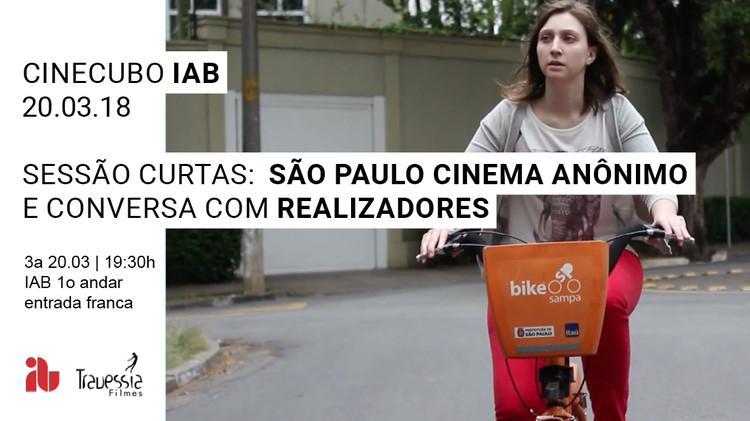 """CinecuboIAB:São PauloCinemaAnônimo, Frame dofilme""""O real""""deBruno Marra."""