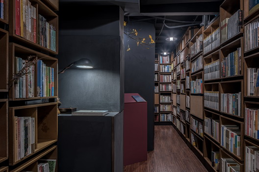 The bookstore for liberal arts dark and sedate. Image © Qingshan Wu