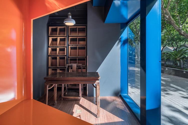 Yueyue Bookstore / Atelier Archmixing, © Qingshan Wu