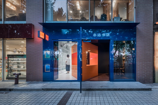 One Element with two doors for two bookstores. Image © Qingshan Wu