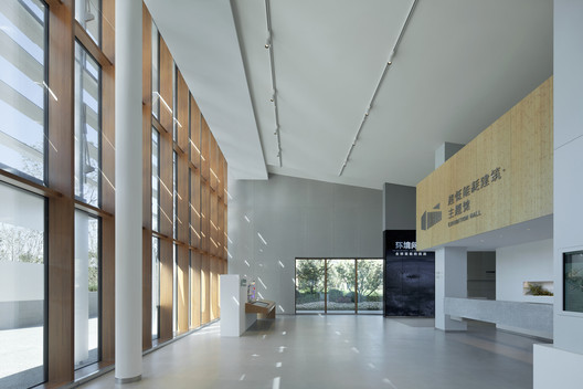 Hall de entrada. Imagen © Zhi Xia