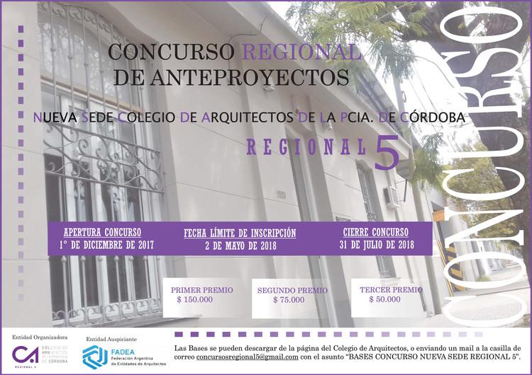 Concurso Nueva Sede Regional 5 del Colegio de Arquitectos de la Provincia de Córdoba / Argentina, Cortesía de Colegio de Arquitectos Regional 5 de la Ciudad de Villa María