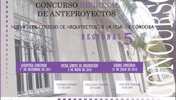Concurso Nueva Sede Regional 5 del Colegio de Arquitectos de la Provincia de Córdoba / Argentina