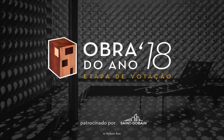 Obra do Ano 2018: Conheça os 15 finalistas do maior prêmio da arquitetura lusófona