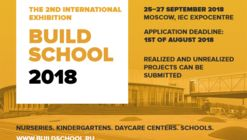 Open Call: Build School Project 2018