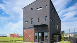 Black House / C3