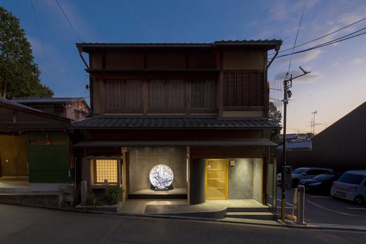 Kondo Museum / Mamiya Shinichi Design Studio, © Yasuko Okamura