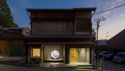 Kondo Museum / Mamiya Shinichi Design Studio