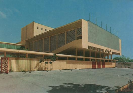 The National Theatre of Somalia. Image via Somali Architecture
