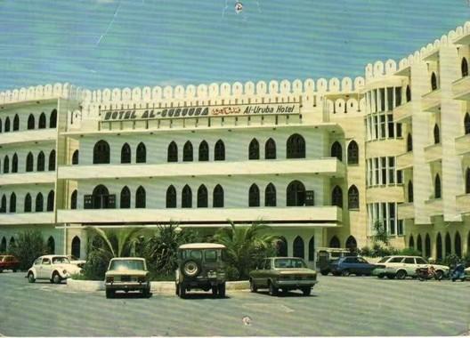 Hotel Al-Curuuba. Image via Somali Architecture