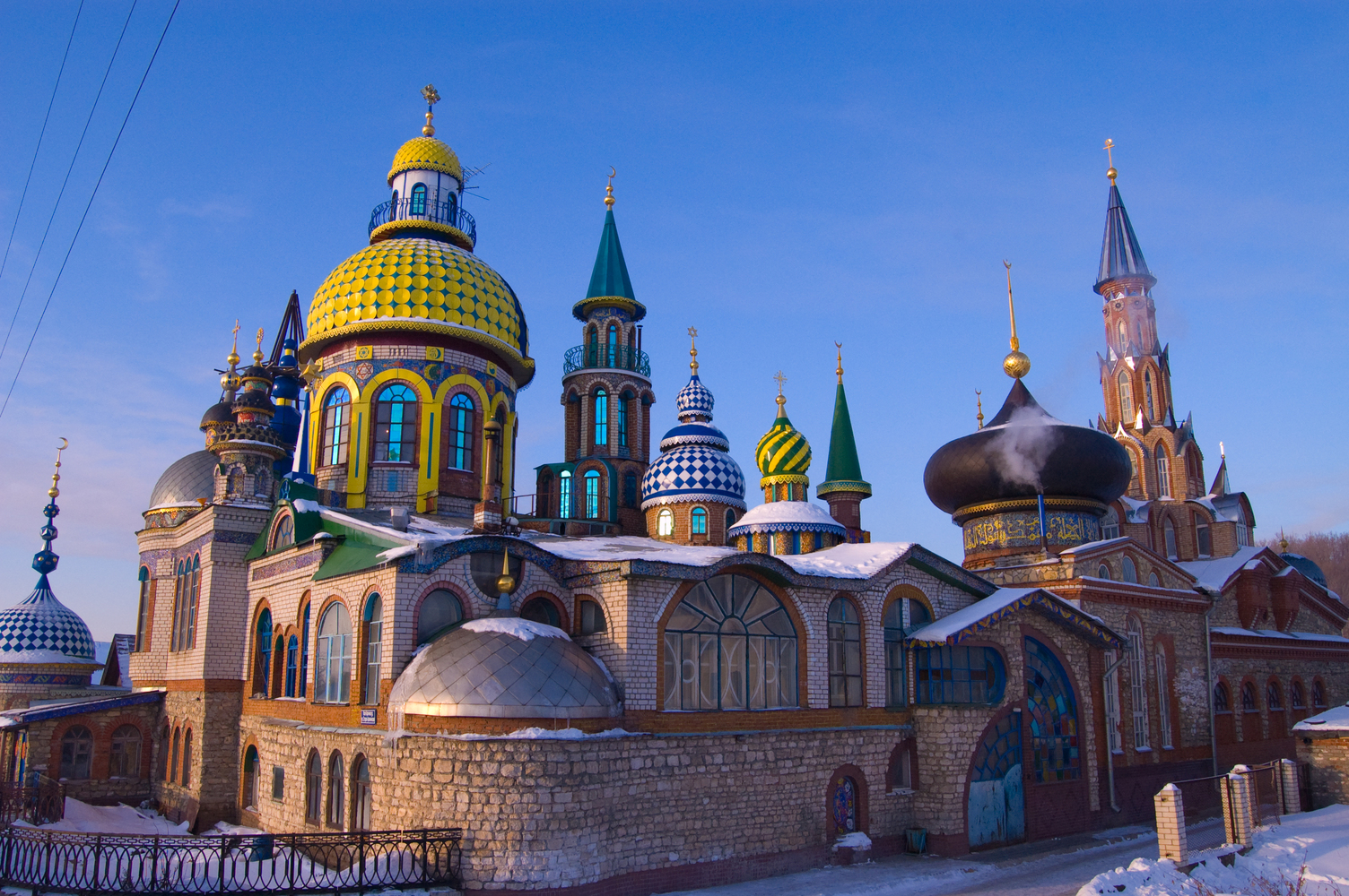 Temple of All Religions, Russia. Image© Flickr user Maarten licensed under CC BY 2.0
