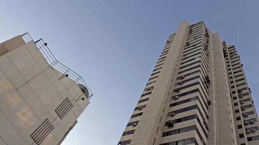 Lima Civic Centre (1966-1970). Image © Nicolás Valencia
