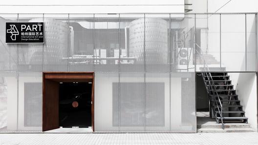 PART STUDIO / XuTai Design And Reseach