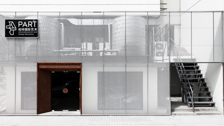 PART STUDIO / XuTai Design And Reseach, Facade. Image © Susan Tan
