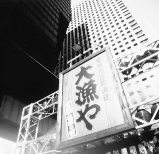 Tokio, Japón. Image © Fotolateras