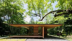 Residencia Yokouchi / Kidosaki Architects Studio