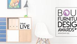 BOUN - Furniture Design Awards' 18
