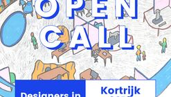 Open Call Designers In Residence 2018