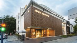Louis Vuitton Masaryk Flagship / MATERIA