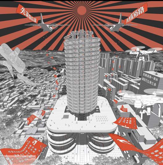 Liulin Skyscraper: Communist Experience Center. Image Courtesy of eVolo