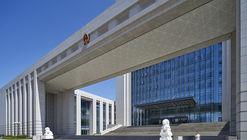 Gansu Provincial Superior People's Court / BIAD