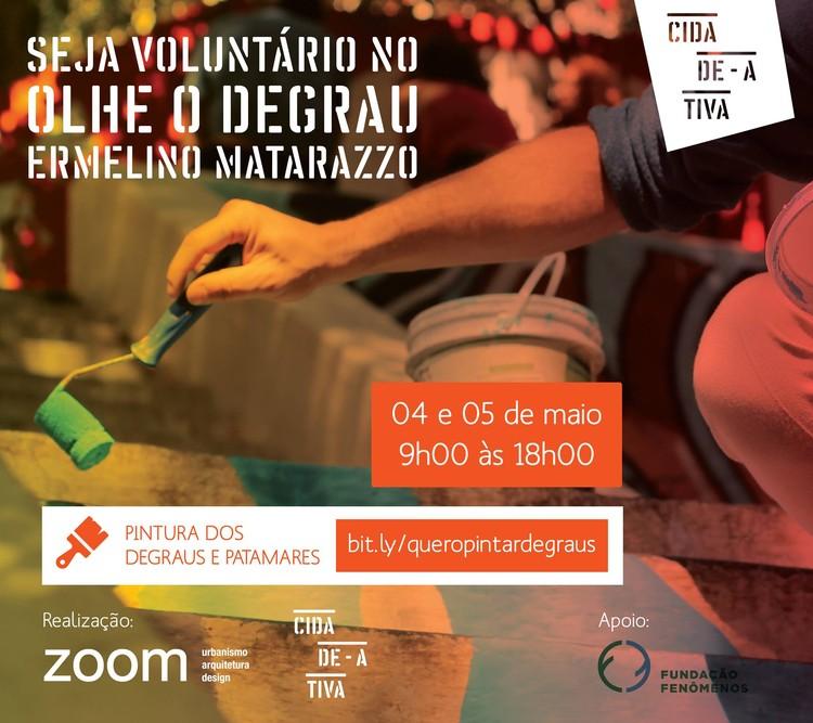 """Seja voluntária(o) no """"Olhe o Degrau Ermelino Matarazzo"""", Oficina de pintura Olhe o Degrau Ermelino Matarazzo"""