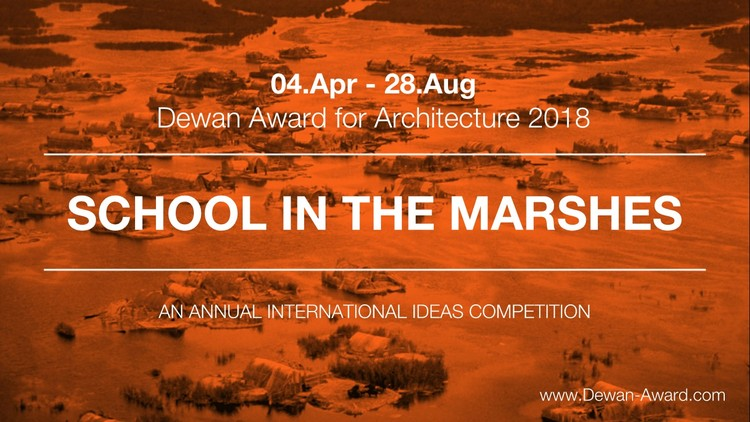 Call for Entries: School in the Marshes, School in the marshes design competition