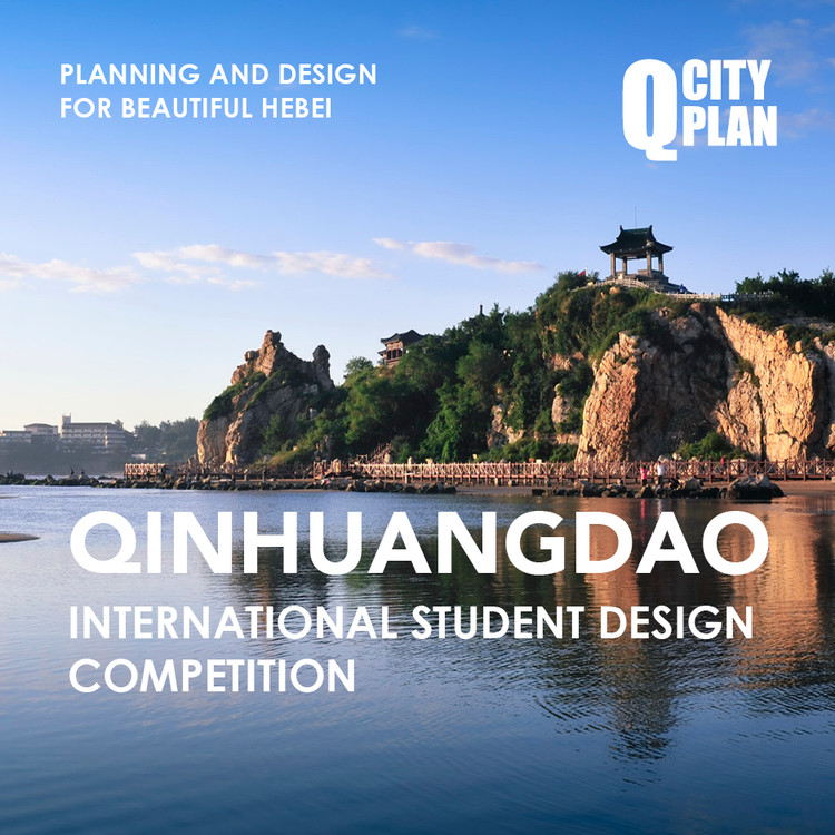 "Open Call: Q City Plan—Qinhuangdao International Student Design Competition,  ""Q City Plan· Qinhuangdao International Student Design Competition"", image credited to UED magazine"