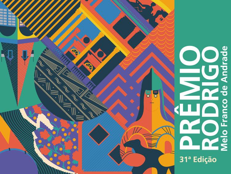 Iphan promove concurso para projetos de preservação: Prêmio Rodrigo Melo Franco de Andrade 2018, Cortesia de Iphan