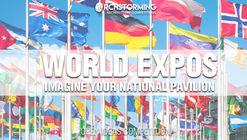 Exposiciones Universales: Imagina tu Pabellón Nacional