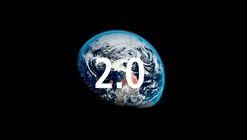 'Proyectar a Conciencia' 2.0: Un concurso para estudiantes y docentes sobre las acciones socio-medioambientales del MINVU