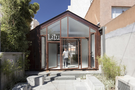 Lilu / Alan Chu