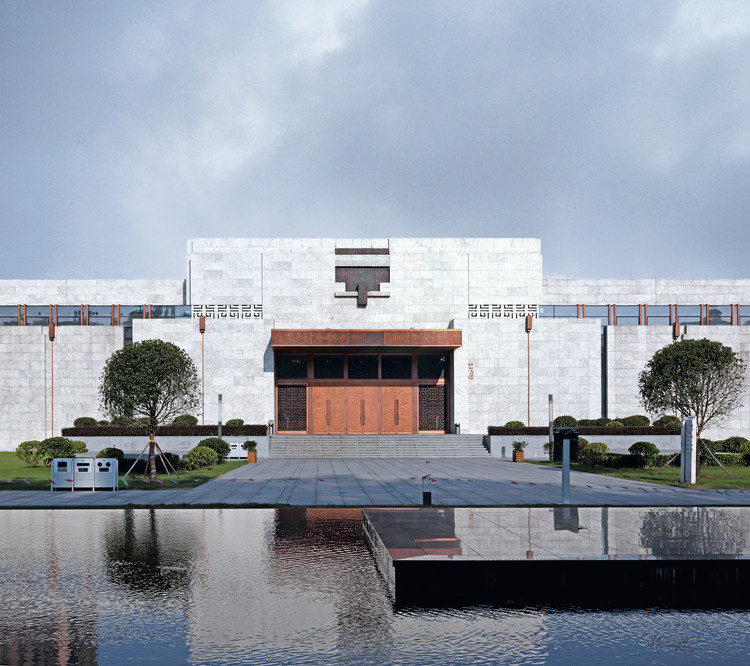 Nanjing Museum / CCTN Design, Front elevation of the gallery of art. Image © Guangyuan Zhang