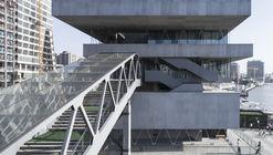 Shanghai Modern Art Museum / Atelier Deshaus