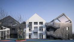 Hefei Wantou Vanke Paradise Art Wonderland / Shanghai Tianhua Architectural Design
