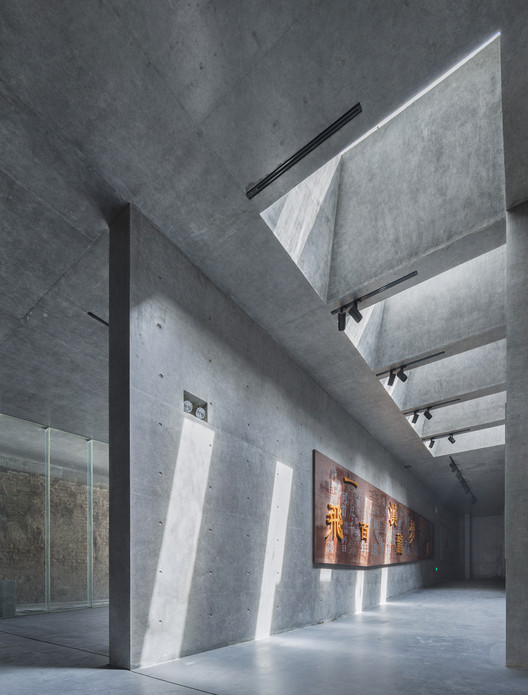 Exhibition Space. Image © Wei Qin