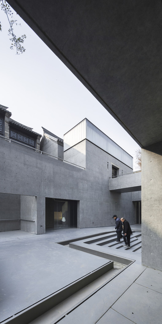 Architecture and Courtyard. Image © Wei Qin