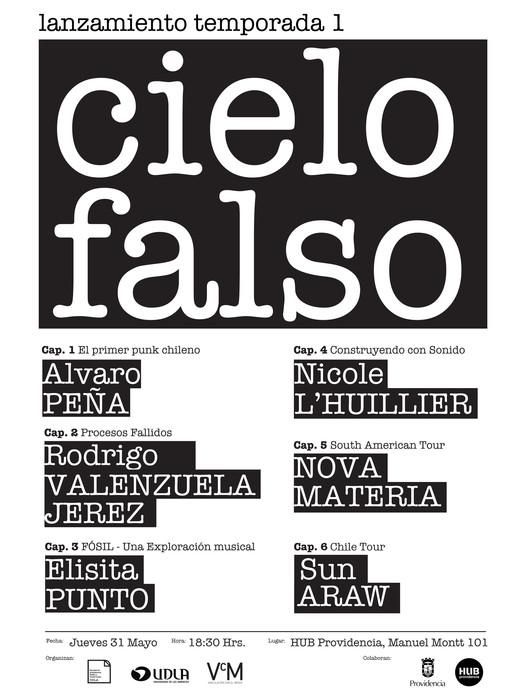 Lanzamiento de la primera temporada de CIELO FALSO, © Facultad de Arquitectura, Diseño y Construcción UDLA