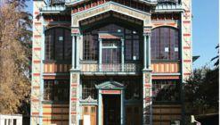 Clásicos de Arquitectura: Pabellón París—Museo Artequín / Henri Picq