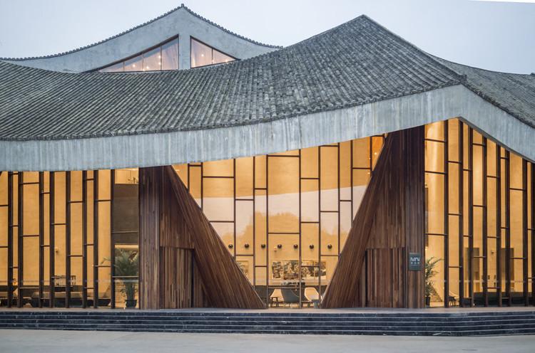 MuWeCo  / AIM Architecture, Edifício. Imagem © Dirk Weiblen