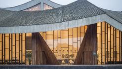MuWeCo  / AIM Architecture