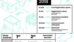 "Call for Ideas: 2018 NOVA DESIGN AWARD ""Future Living Space"""