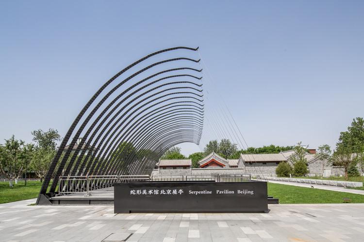 Primeiro Serpentine Pavilion fora do Reino Unido é inaugurado em Pequim, © WF CENTRAL