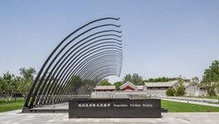 Primeiro Serpentine Pavilion fora do Reino Unido é inaugurado em Pequim
