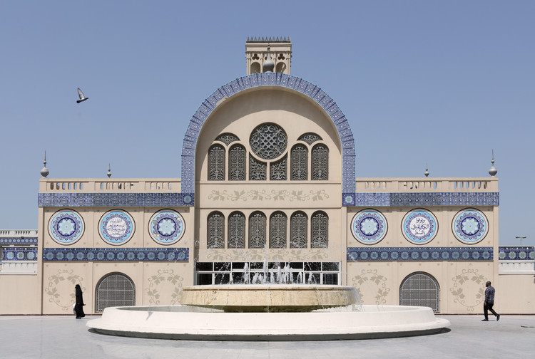 Sharjah Architecture Triennial to Open as First Major Platform on Middle Eastern Architecture, Central Market, King Faisal Street, Al Itihad Park, Sharjah. Image © Paul Gorra