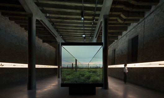 Argentina / Horizontal Vertigo. Image © Federico Cairoli