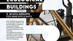 Scholarship for IaaC's Master in Advanced Ecological Buildings