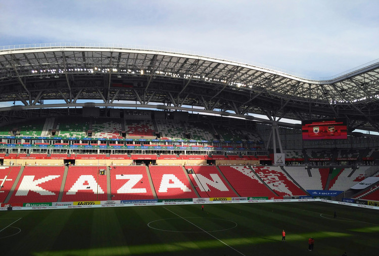 "By Andsemar [<a href=""https://creativecommons.org/licenses/by-sa/4.0"">CC BY-SA 4.0</a>], <a href=""https://commons.wikimedia.org/wiki/File:Kazan_Arena_2017.png"">via Wikimedia Commons</a>"