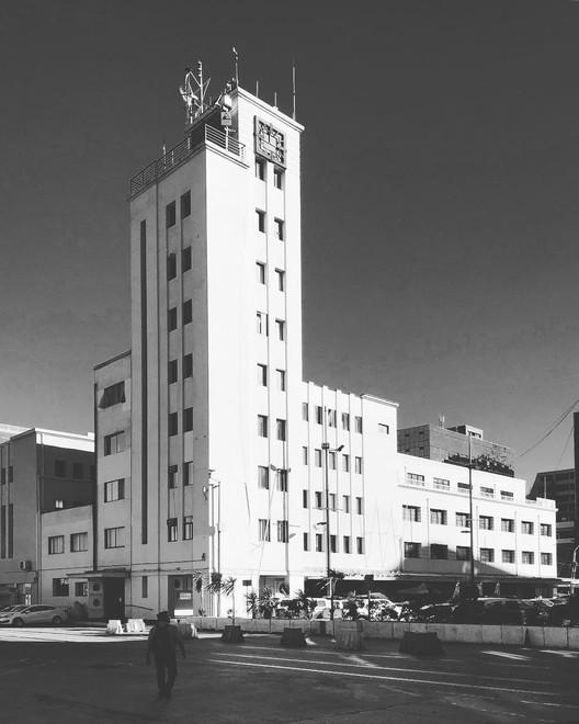 Gu a de arquitectura en valpara so 20 obras y lugares que for Bauhaus oficinas centrales