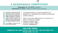 Call for Entries: The Sukkah Project-Dwell in Design design/build competition